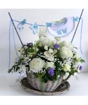 Cesta Flor Variada Para Nacimiento